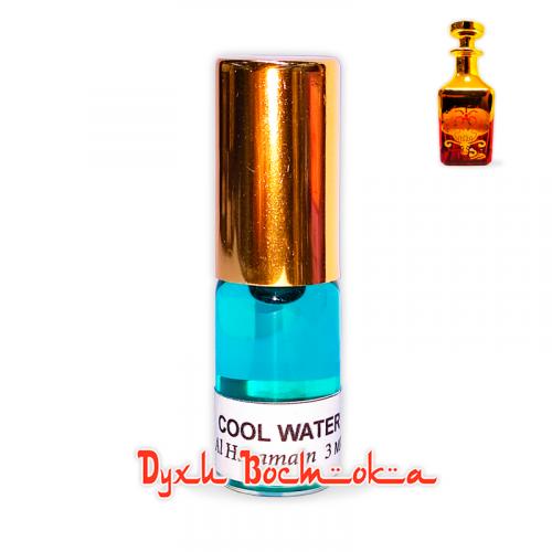 Al Haramain Cool Water (Кул Уотэр)