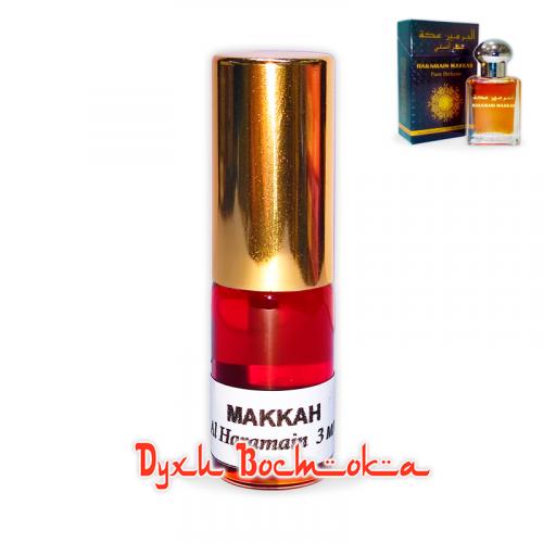 Al Haramain Makkah (Мекка)