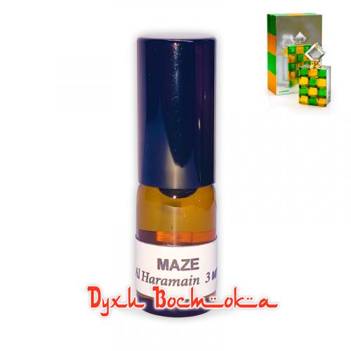 Al Haramain Maze (Мэйз)