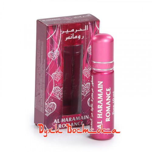 Al Haramain Romance (Аль Харамэйн Романс)