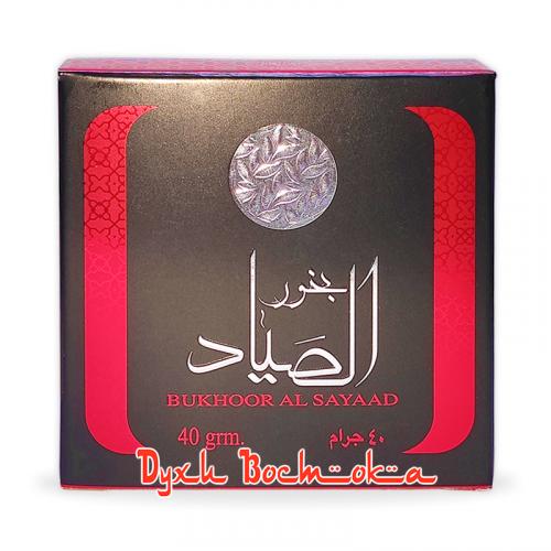 Бахур Al Sayaad (Аль Сайяад)