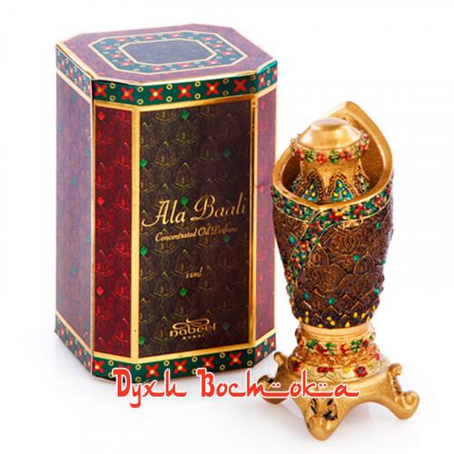 Ala Baali (Ала Баали)