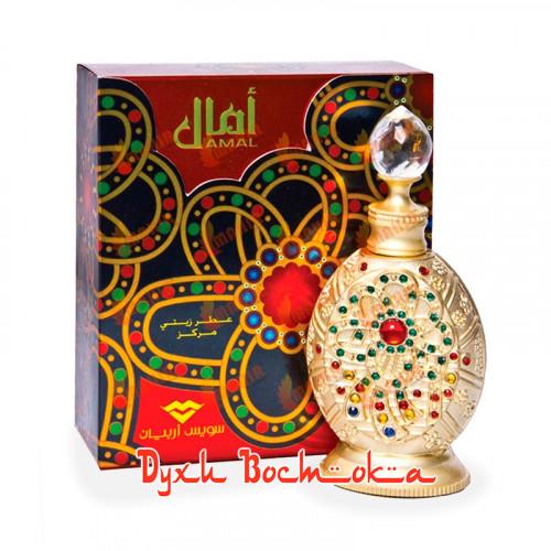 Amal (Амаль)