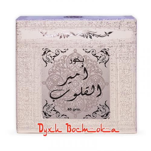 Бахур Ameer Al Quloob (Амир Аль Кулуб)