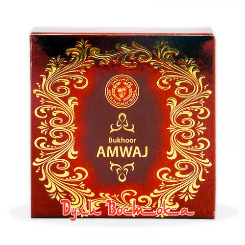 Бахур Amwaj (Амуаж)