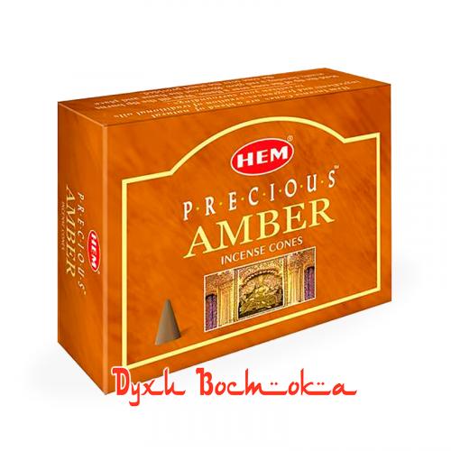 Аромаконусы Precious Amber (Драгоценная Амбра)