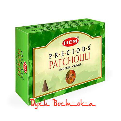Аромаконусы Precious Patchouli (Драгоценный Пачули)