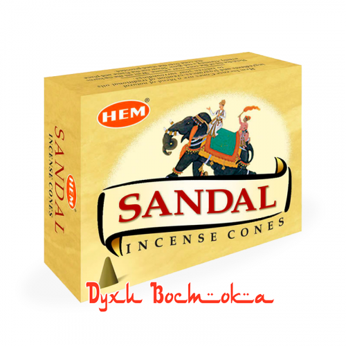 Аромаконусы Sandal (Сандал)