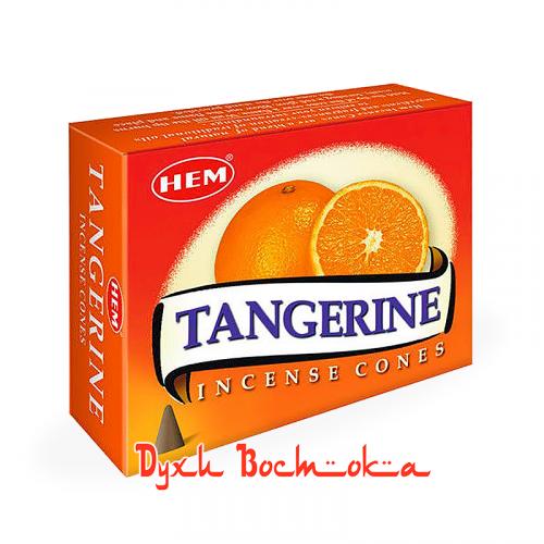 Аромаконусы Tangerine (Мандарин)
