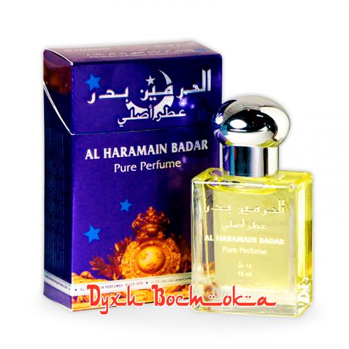 Al Haramain Badar (Аль Харамэйн Бадар)