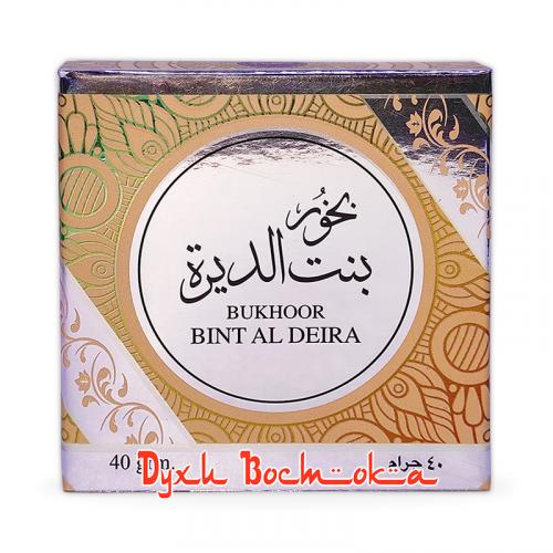 Бахур Bint Al Deira (Бинт Аль Дейра)