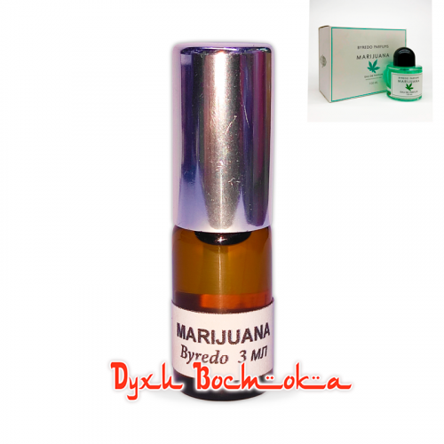 Marijuana (Марихуана)