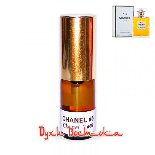 Chanel Chanel #5 (Шанель №5)