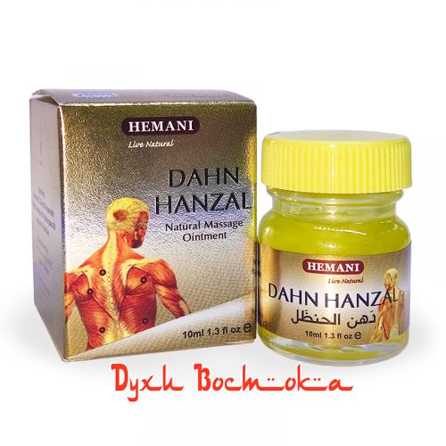 Мазь Dahn Hanzal