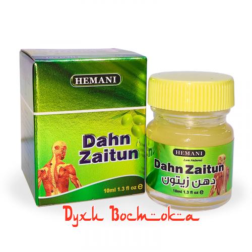 Мазь Dahn Zaitun