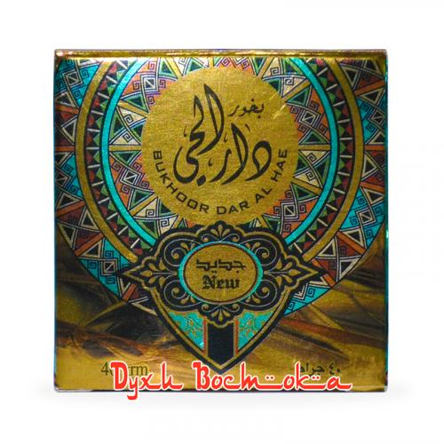 Бахур Dar Al Hae (Дар Аль Хаи)