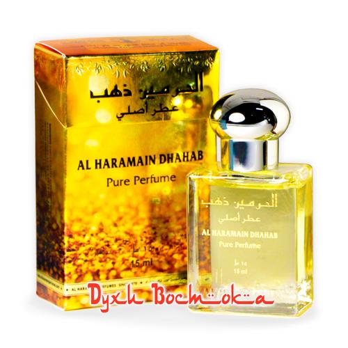 Al Haramain Dhahab (Аль Харамэйн Дахаб)