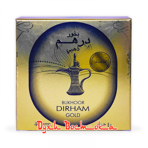 Бахур Dirham Gold (Дирхам Голд)