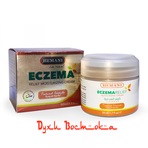 Мазь Eczema
