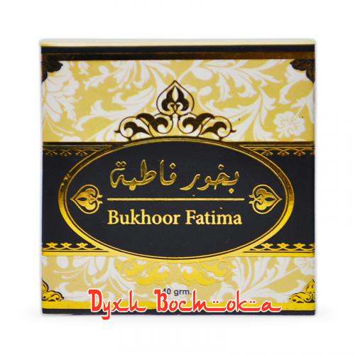 Бахур Fatima (Фатима)