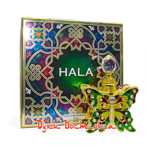 Hala (Хала)