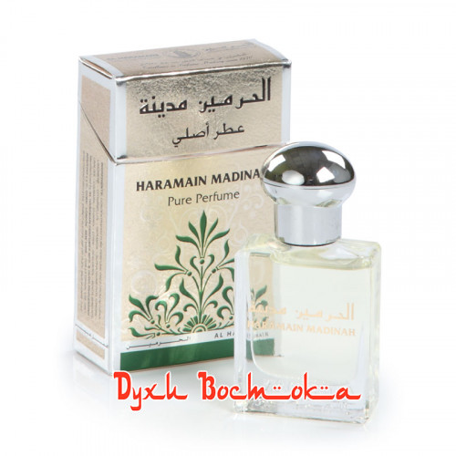 Al Haramain Madinah (Аль Харамэйн Медина)