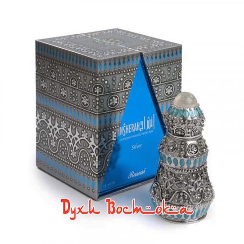 Insherah Silver (Иншера Сильвер)