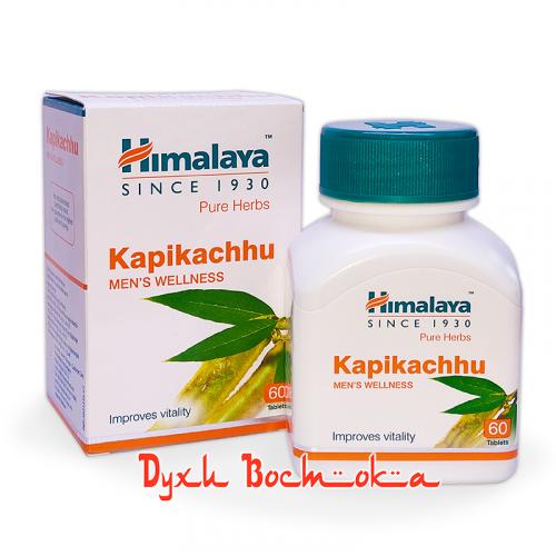 Капикачху