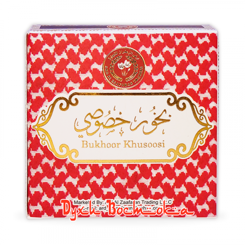 Бахур Khusoosi (Хусуси)