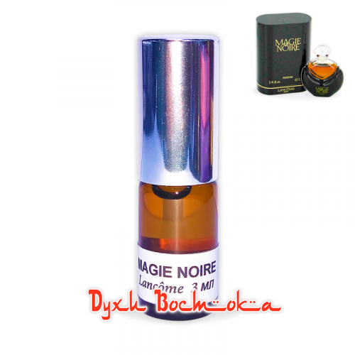 Lancôme Magie Noire (Мажи Нуар)