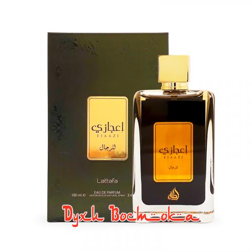 Ejaazi (Иджаази)