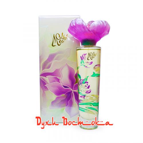 Lilac (Лилак)