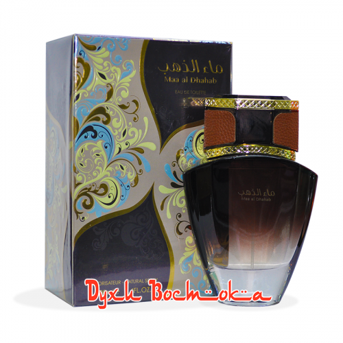 Maa Al Dhahab (Маа Аль Дахаб)