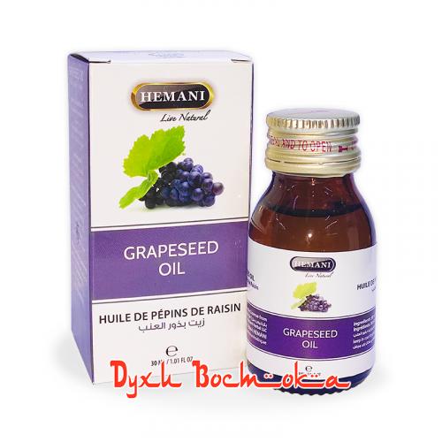 Косметическое масло виноградной косточки