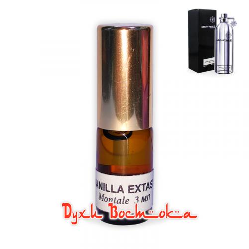 Montale Vanilla Extasy (Ванилла Экстази)