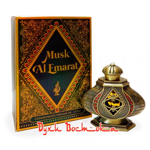 Musk Al Emarat (Маск Аль Эмарат)