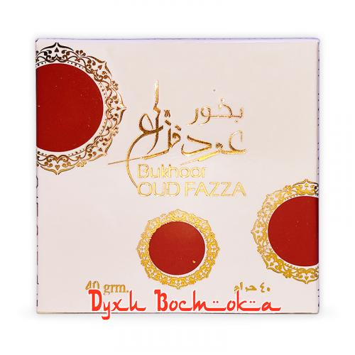 Бахур Oud Fazza (Уд Фазза)