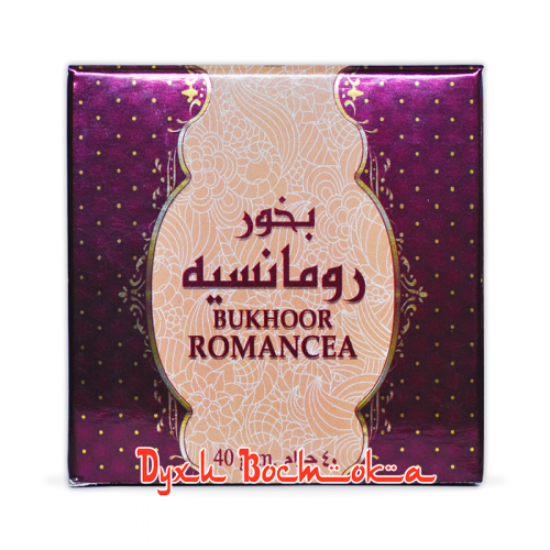 Бахур Romancea (Романсия)
