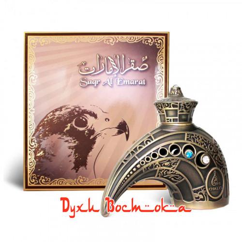 Saqr Al Emarat (Сакр Аль Эмарат)