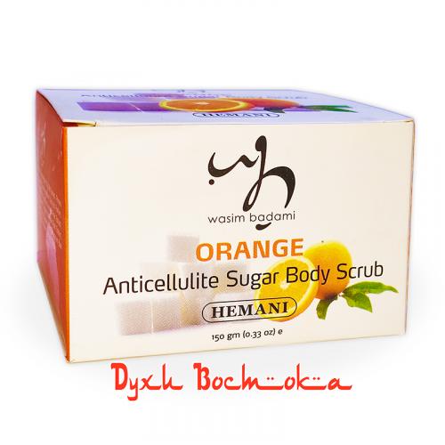 Скраб антицеллюлитный Апельсин