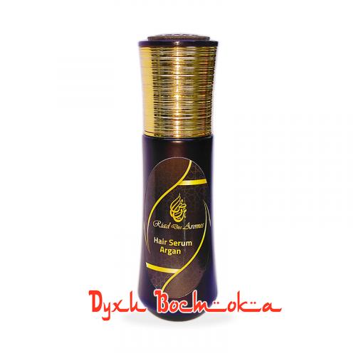 Серум для волос Riad Des Aromes