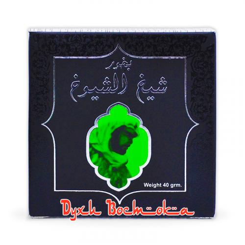Бахур Sheikh Shuyukh (Шейх Шуйюх)
