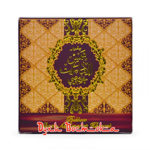 Бахур Shams Al Emarat Khususi (Шамс Аль Эмарат Хусуси)