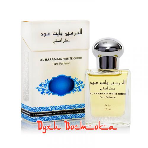 Al Haramain White Oudh (Аль Харамэйн Уайт Уд)