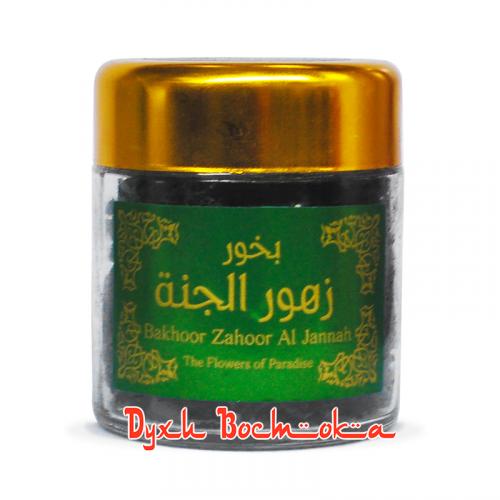 Бахур Zahoor Al Jannah (Захур Аль Джанна)