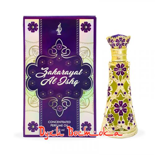 Zakarayat Al Ishk (Закарайят Аль Ишк)